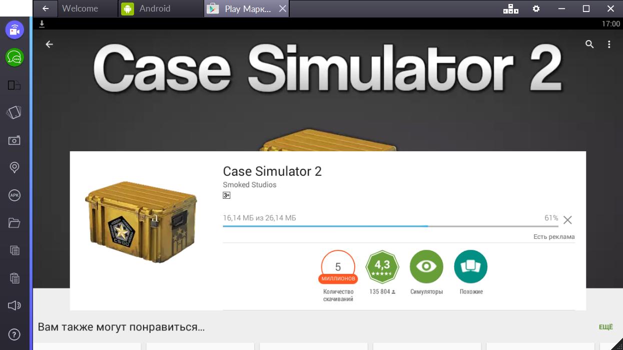 case-simulator-2-skachivanie-igry