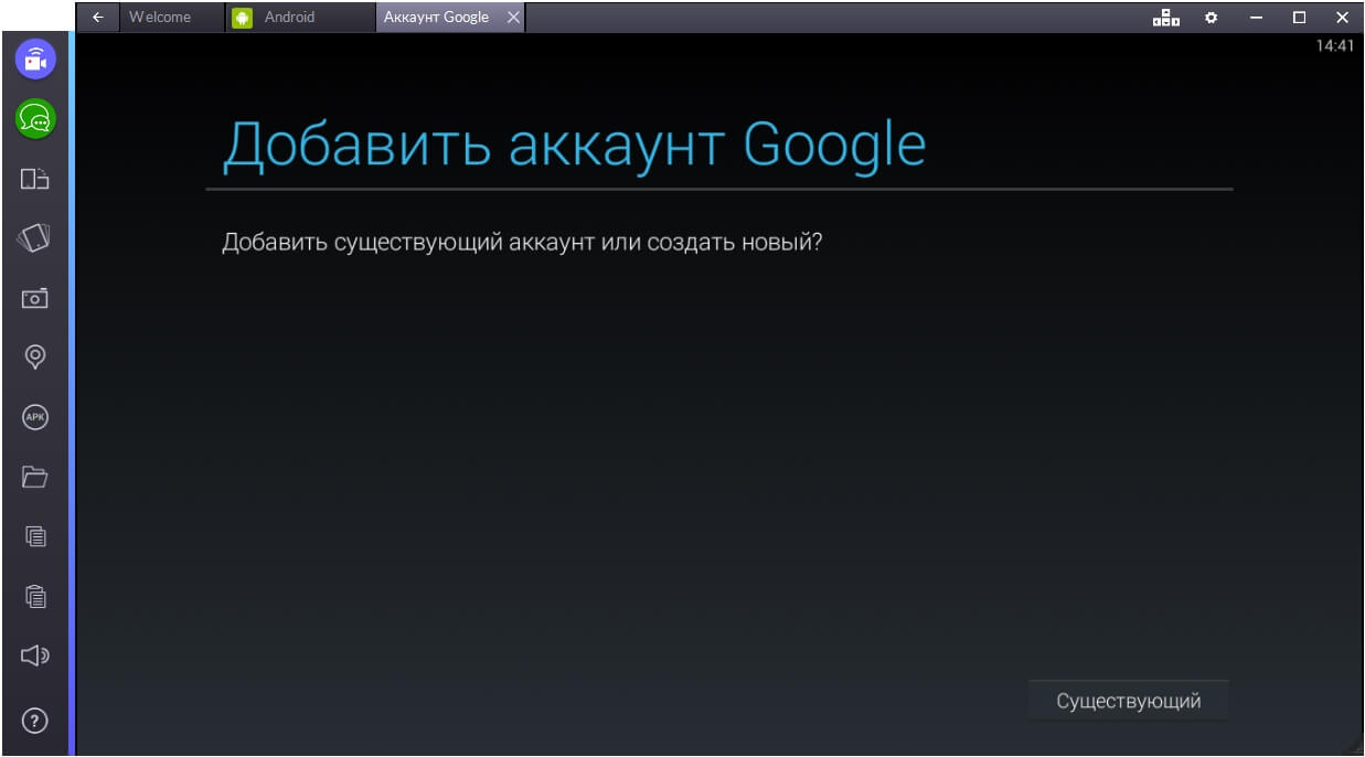 dobavit-google-akkaunt