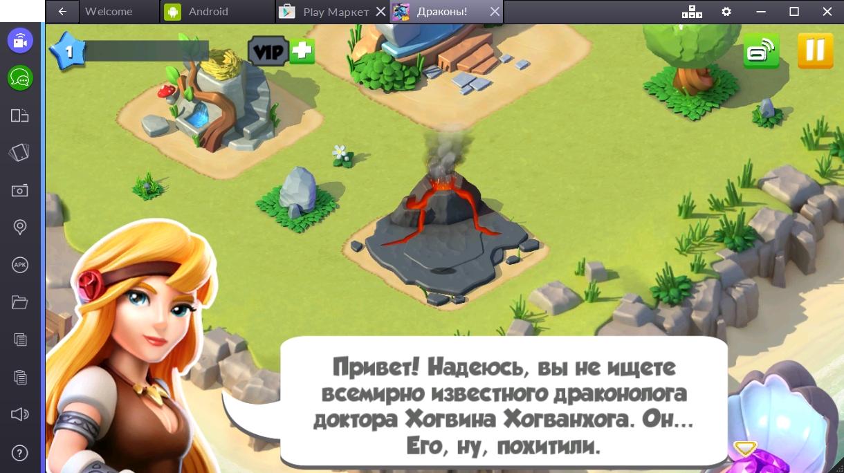 drakonomaniya-sovet-v-igre