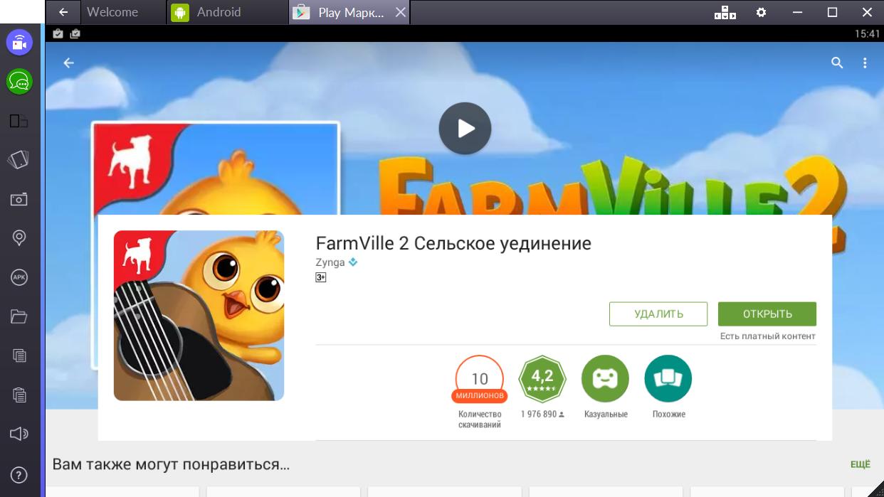 farmville-2-selskoe-uedinenie-igra-ustanovlenna