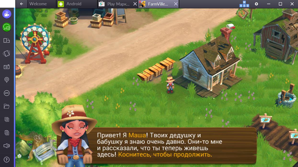 farmville-2-selskoe-uedinenie-privetstvie