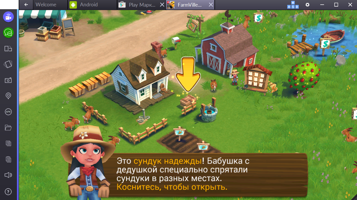 farmville-2-selskoe-uedinenie-sovety