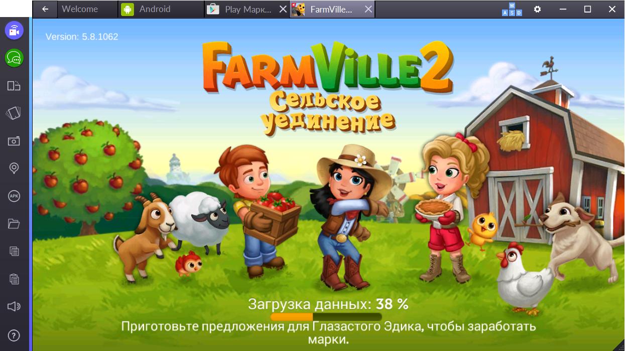Скачать игру farmville 2 на компьютер