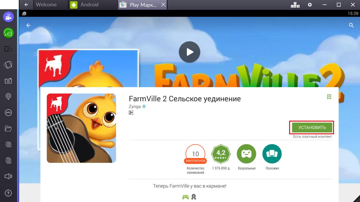 farmville-2-selskoe-uedinenie-ustanovit-igru
