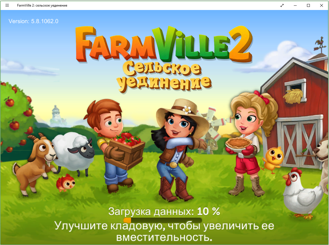 farmville-2-selskoe-uedinenie-zagruzka-dannyh