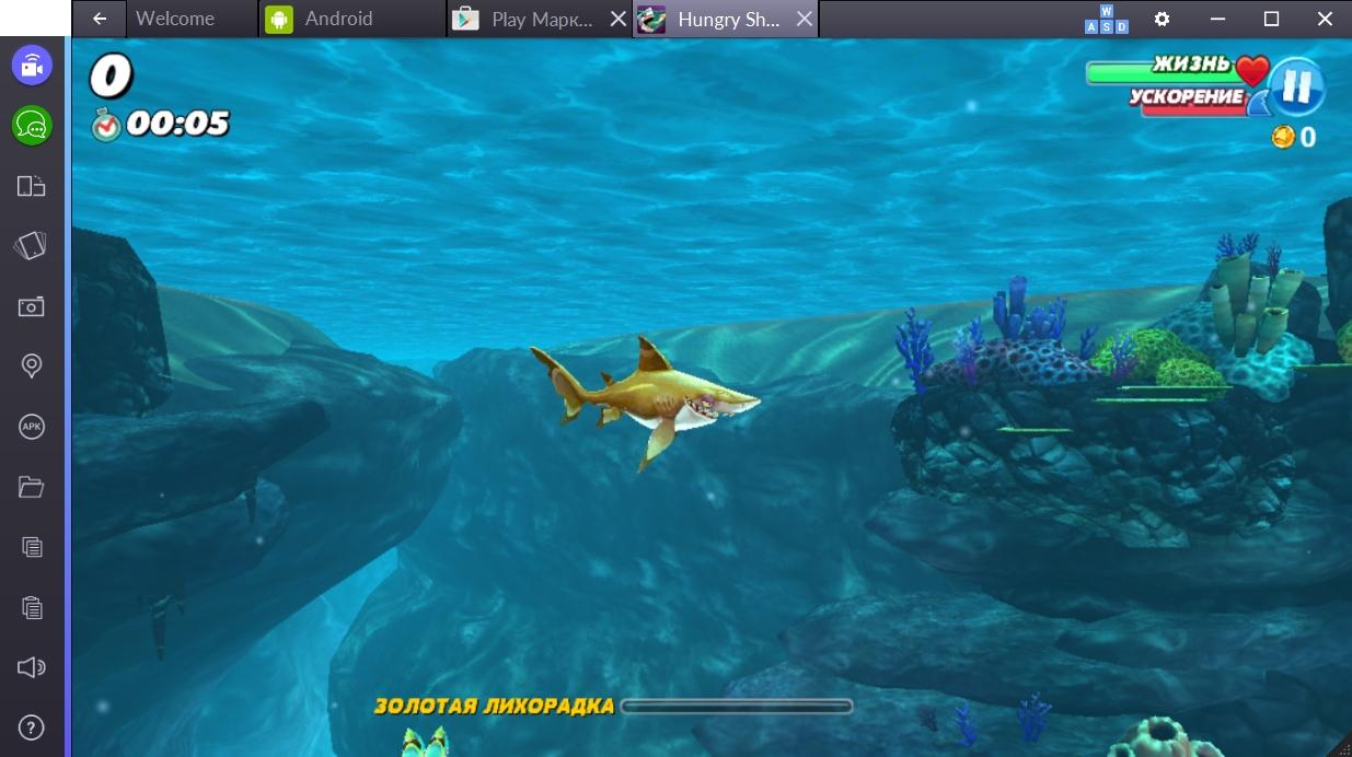 hungry-shark-world-igrovoj-interfejs