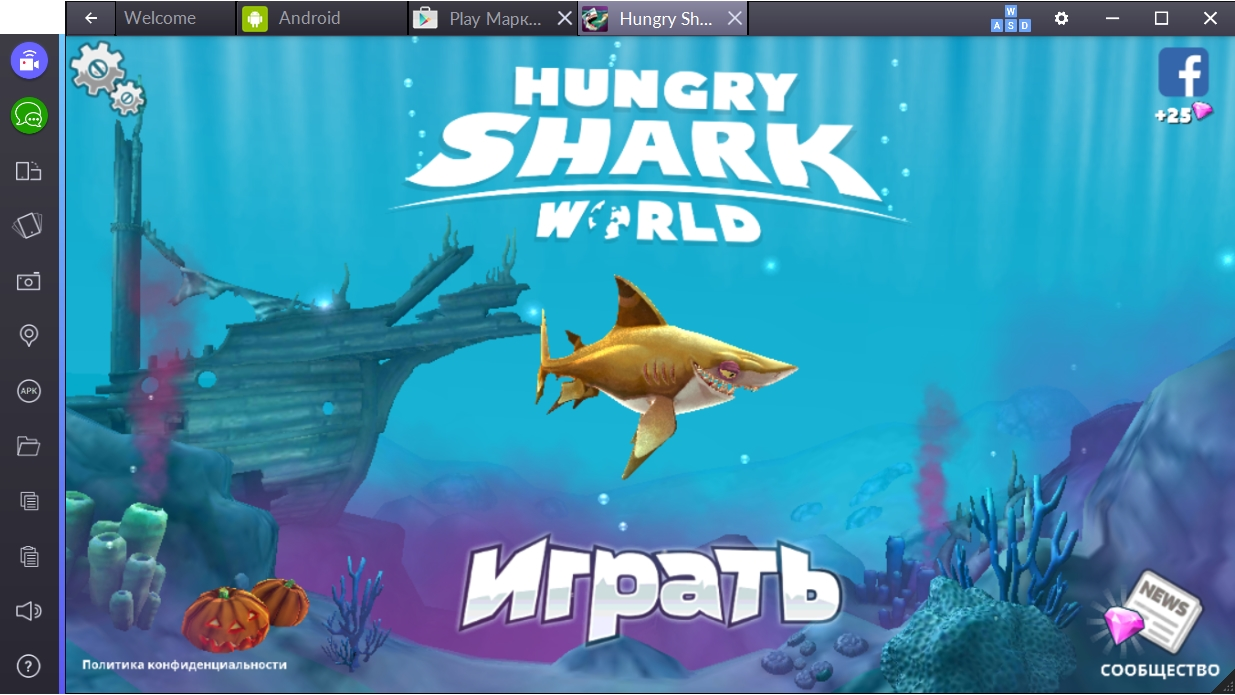 hungry-shark-world-menyu-igry