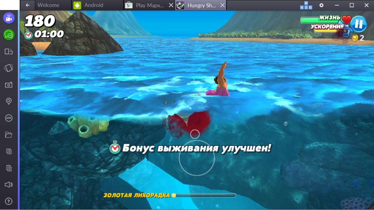 hungry-shark-world-napadenie