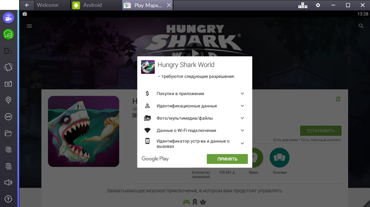 hungry-shark-world-razresheniya-igry