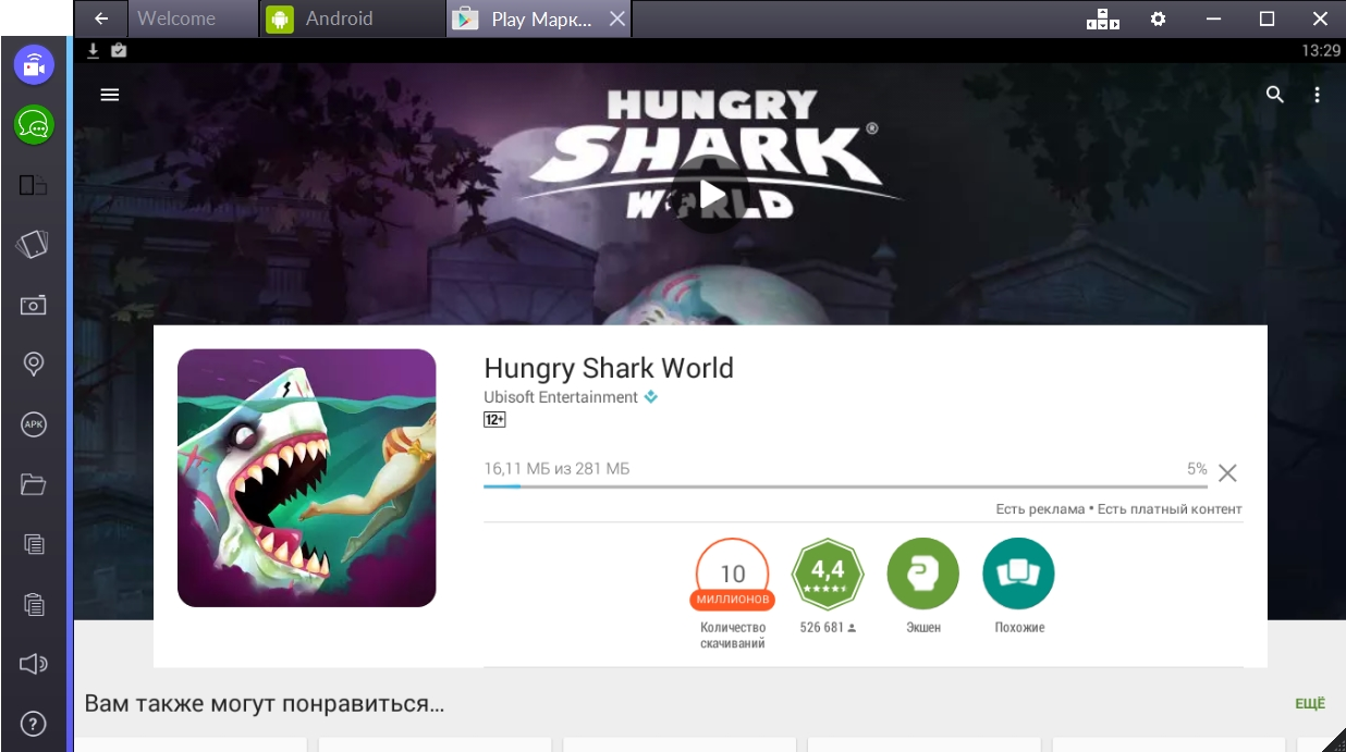 hungry-shark-world-skachivanie