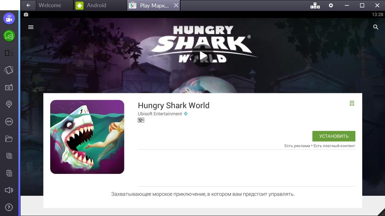 hungry-shark-world-ustanovit-igru