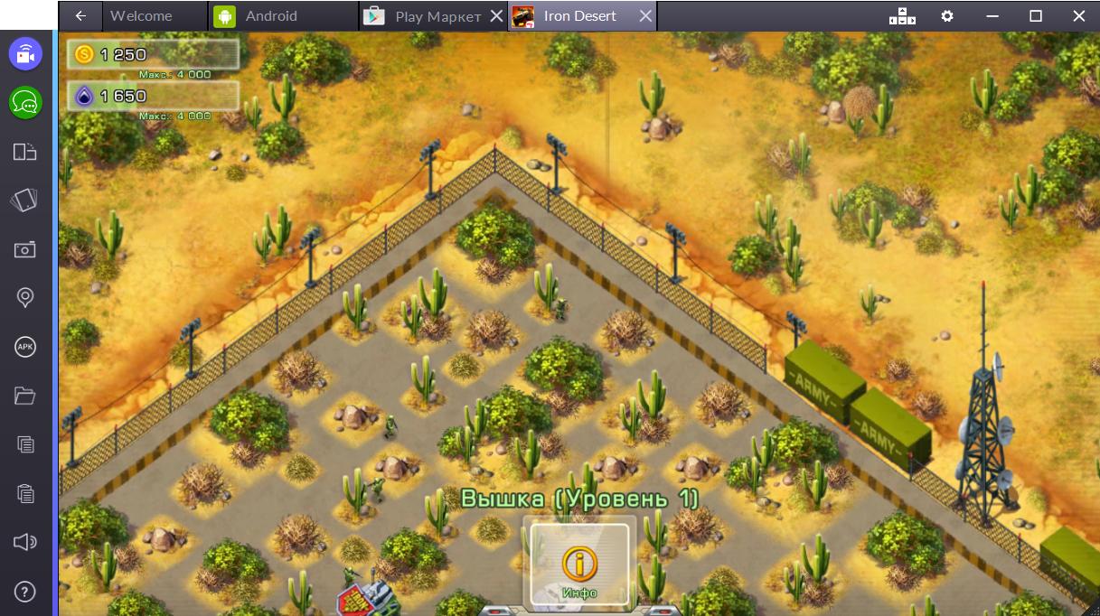 iron-desert-perimetr-bazy