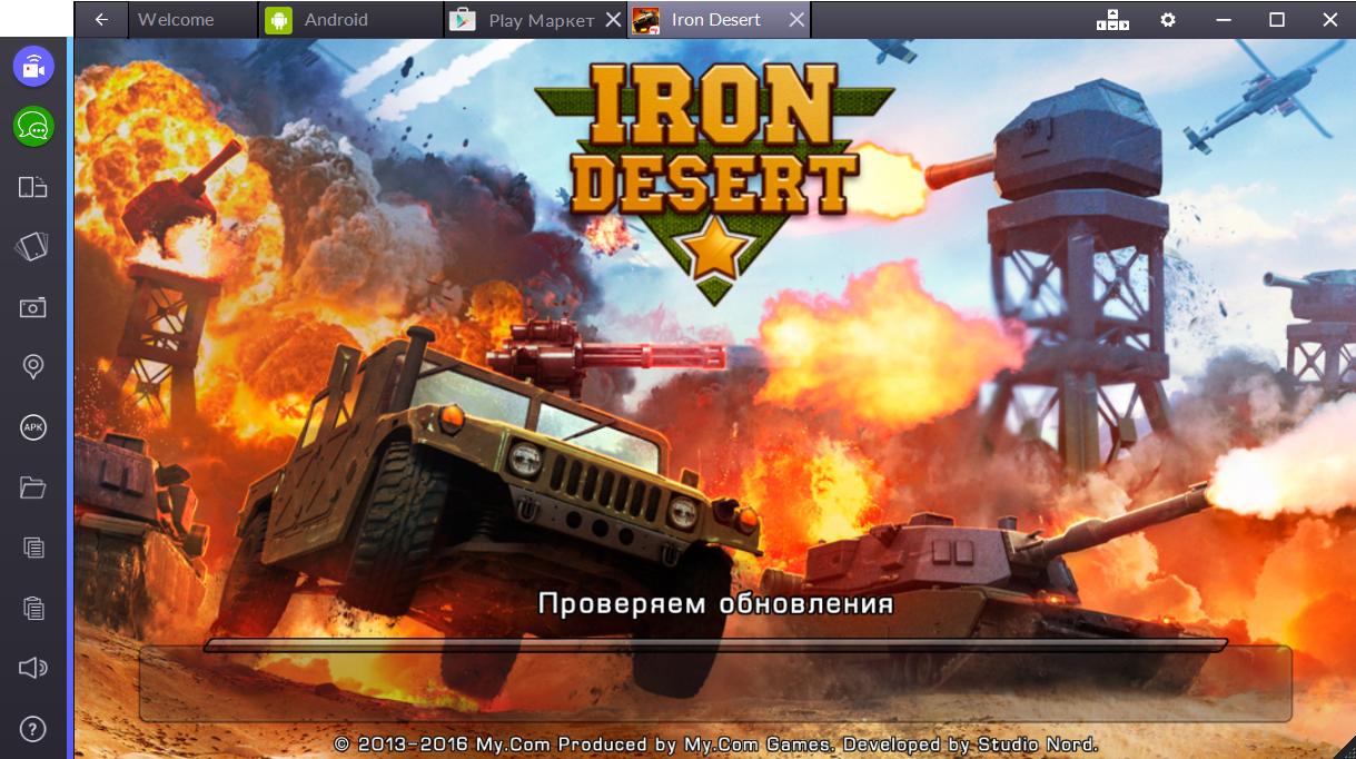 iron-desert-zapusk-igry
