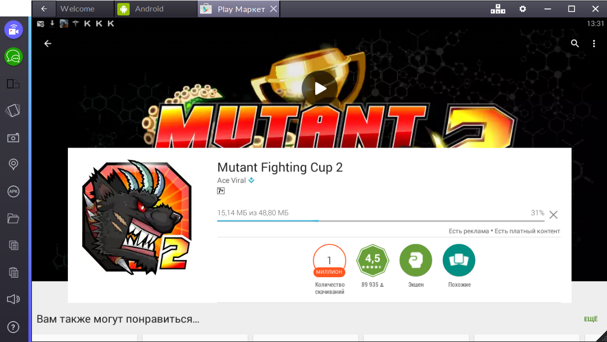 mutant-fighting-cup-2-igra-skachivaetsya