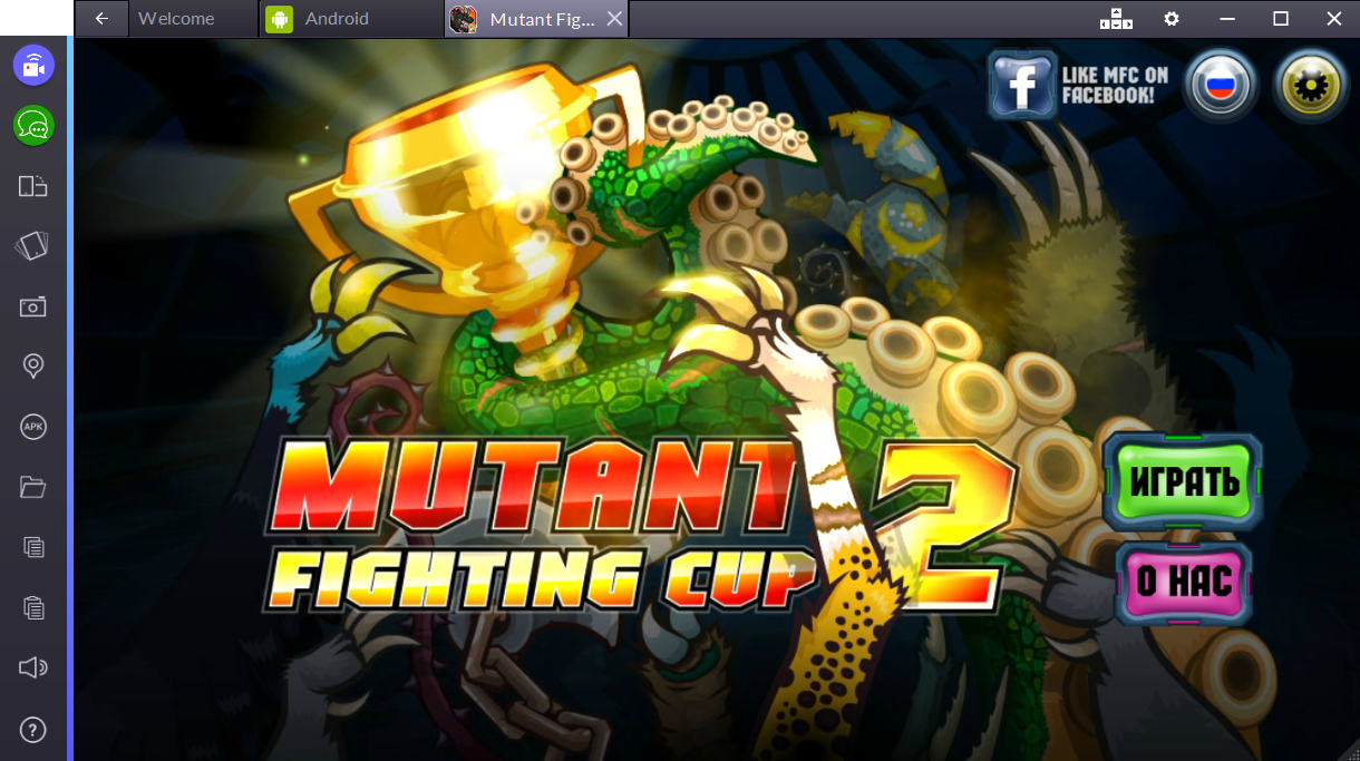 mutant-fighting-cup-menyu-igry
