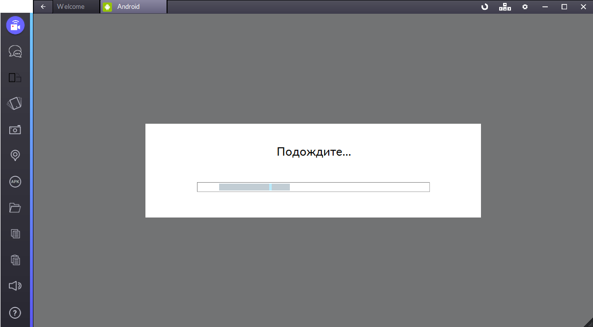 pervij-zapusk-emulatora