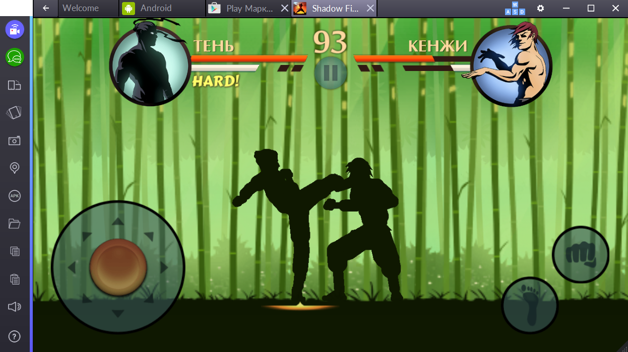 Скачать игру shadow fight на компьютер