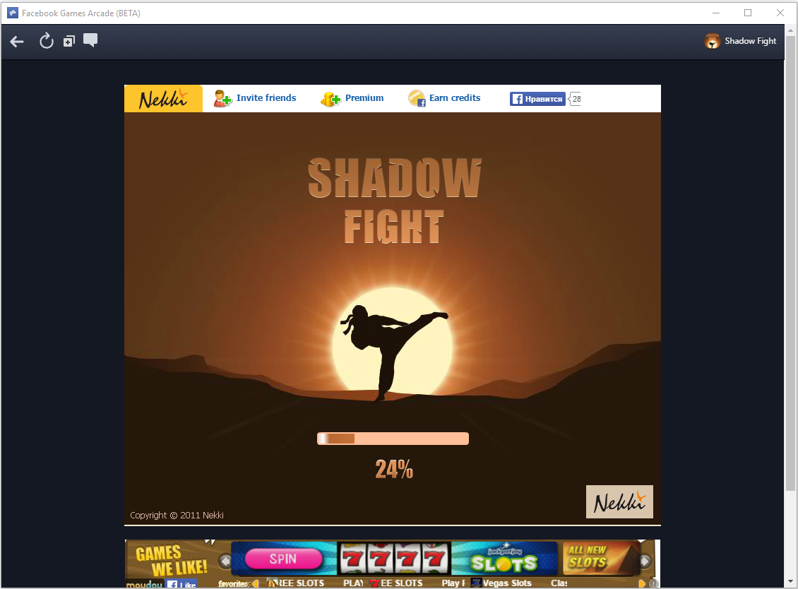 скачать shadow fight 2 взломку