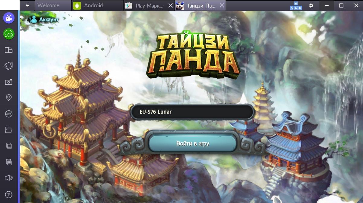 tajtszi-panda-vojti-v-igru