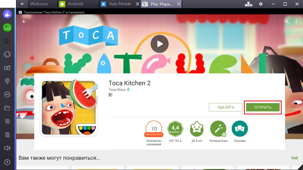 toca-kitchen-2-igra-ustanovlenna