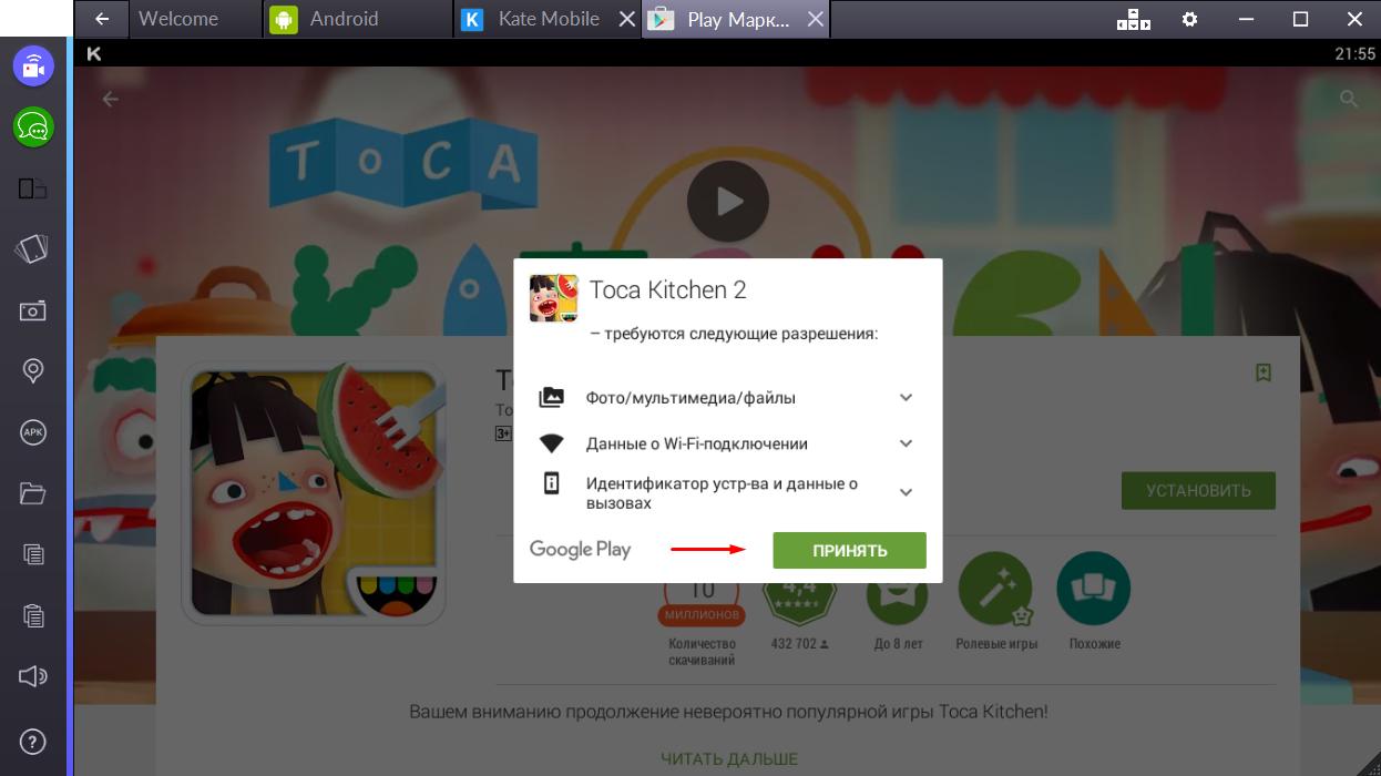 toca-kitchen-2-razresheniya-igry