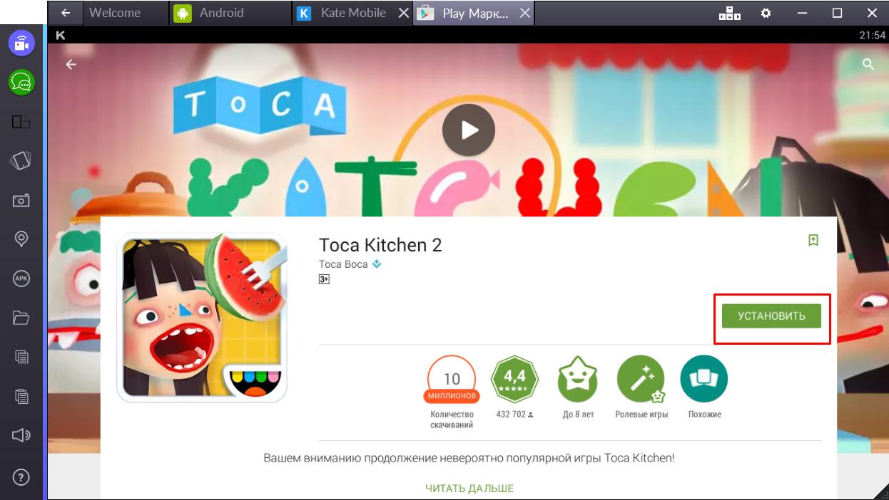 toca-kitchen-2-ustanovit-igru