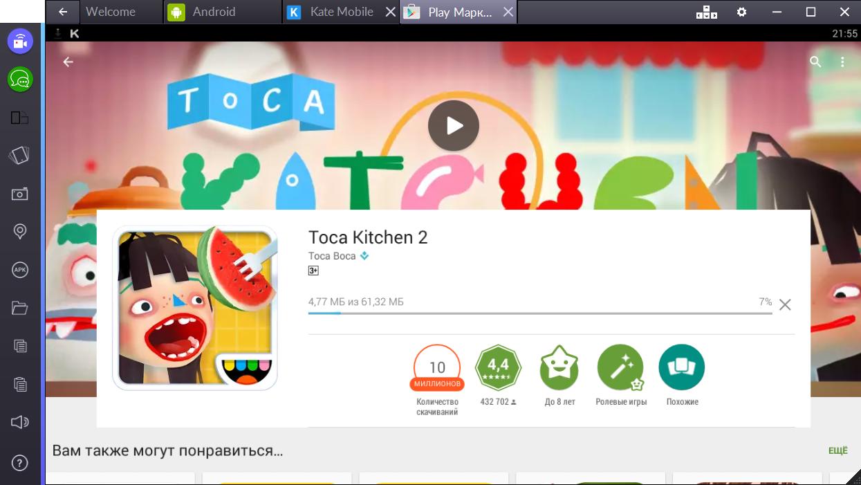 toca-kitchen-2-zagruzka-igry