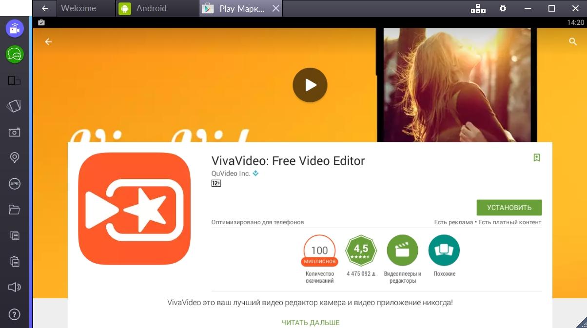 vivavideo-ustanovit-programmu