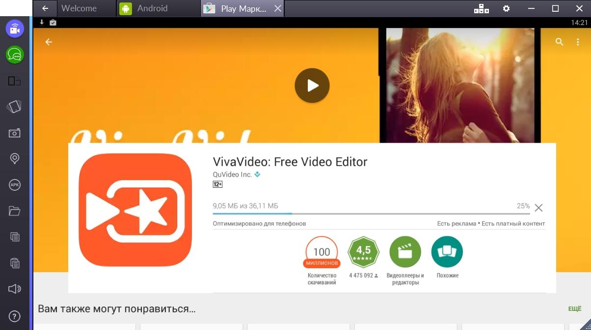 vivavideo-zagruzka-programmy
