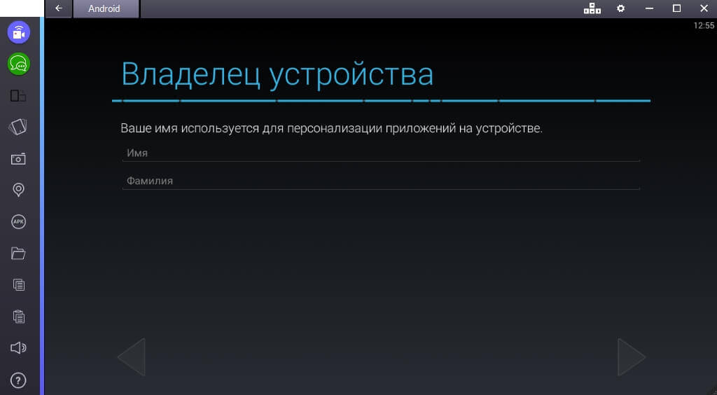 Яндекс навигатор на компьютер