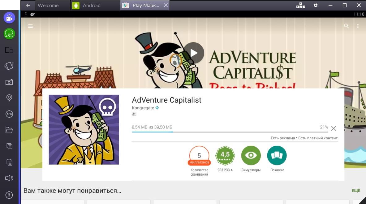 adventure-capitalist-skachivanie-igry