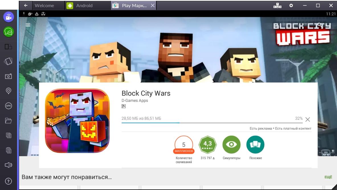 block-city-wars-zagruzka-igry