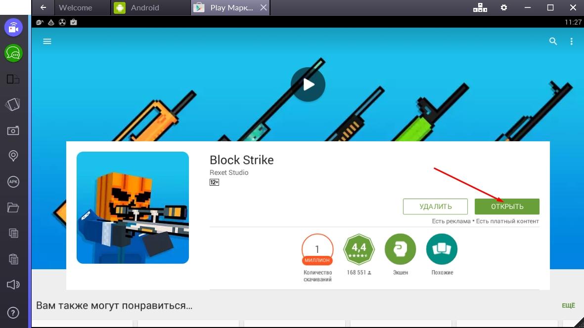 block-strike-otkryt-igru
