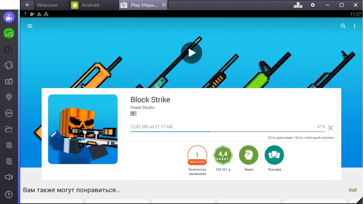 block-strike-skachivanie