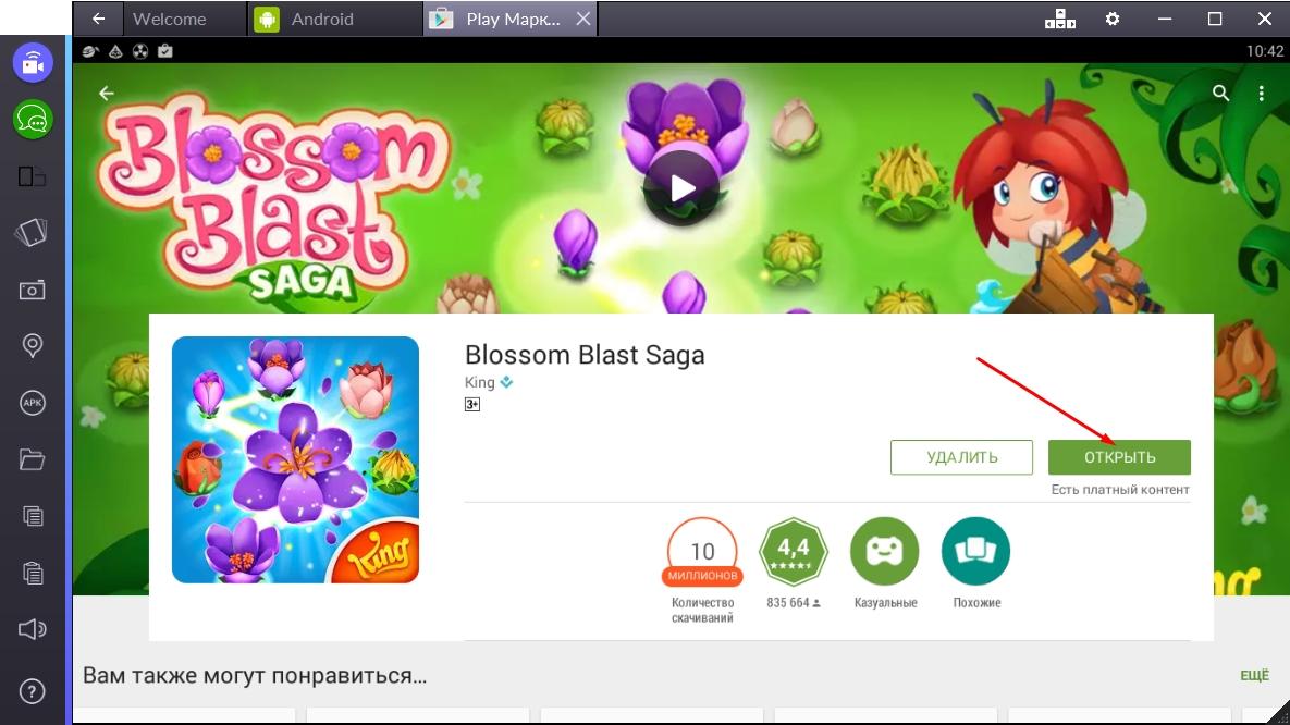 blossom-blast-saga-otkryt-igru