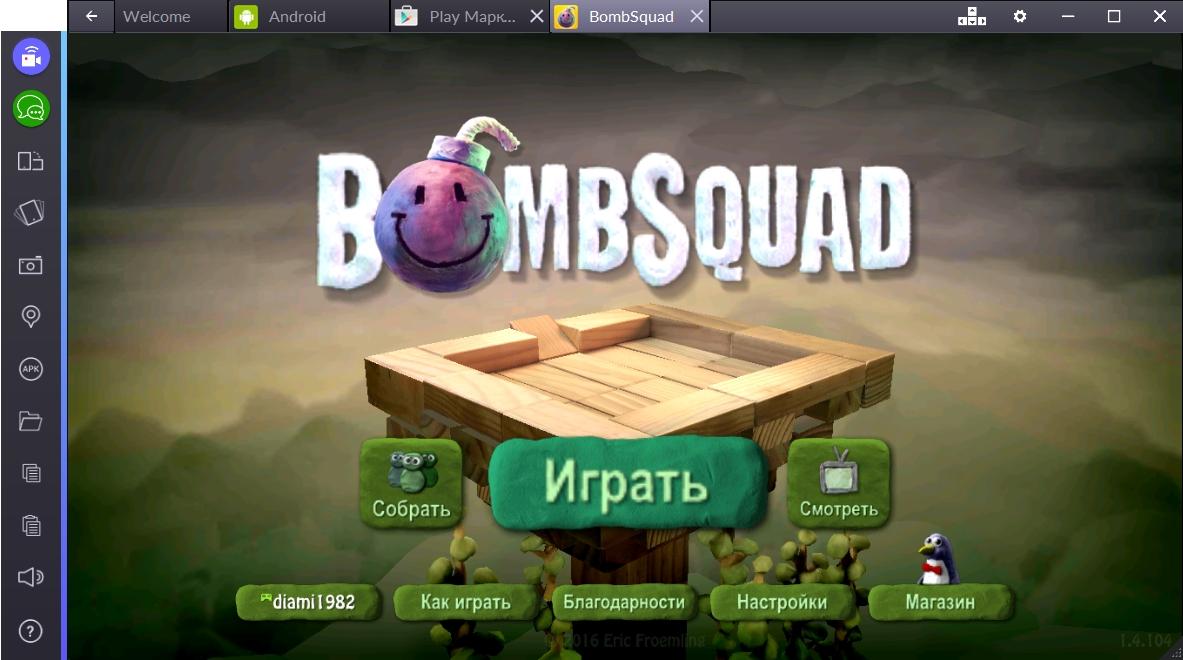 bombsquad-menyu-igry