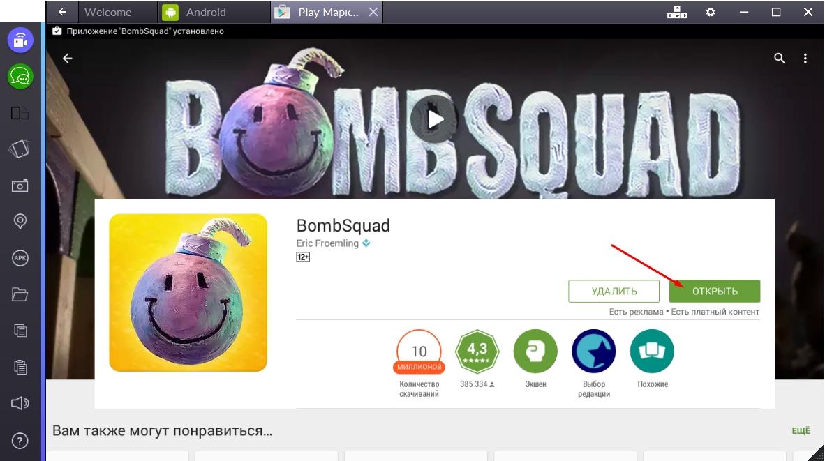 bombsquad-otkryt-igru