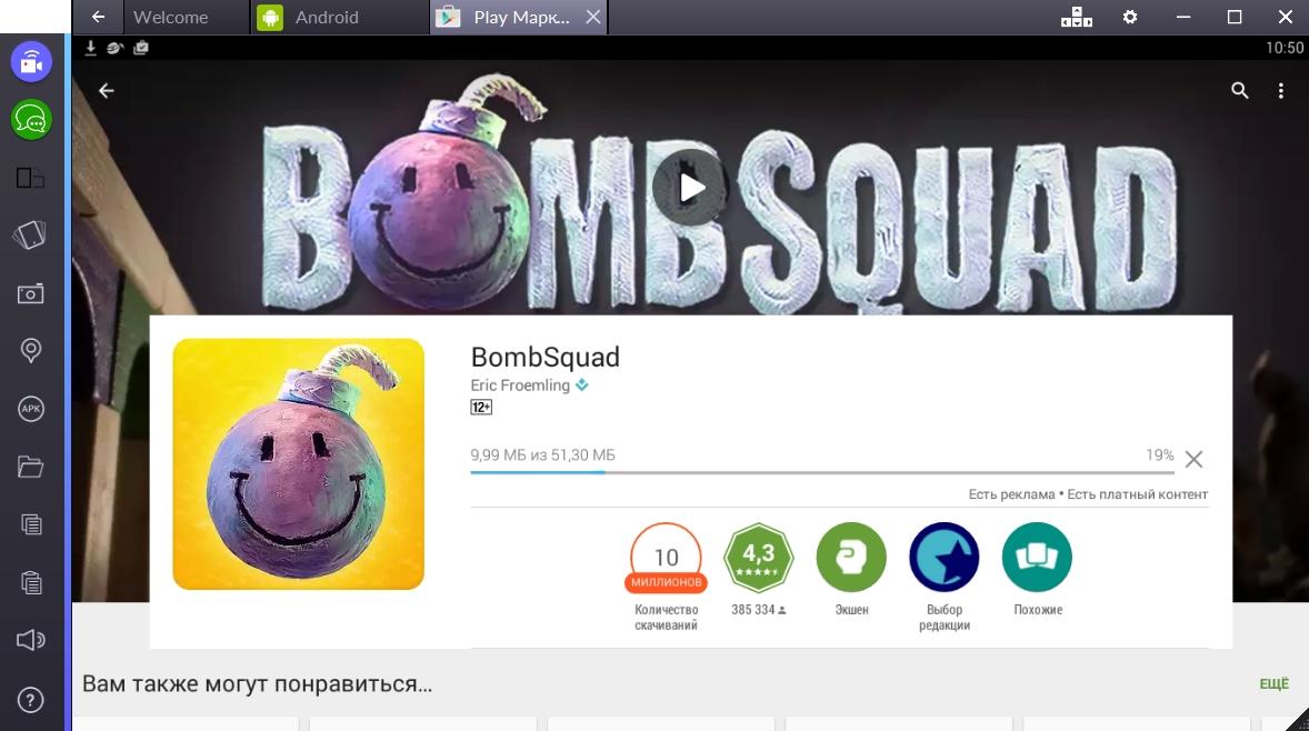 bombsquad-skachivanie