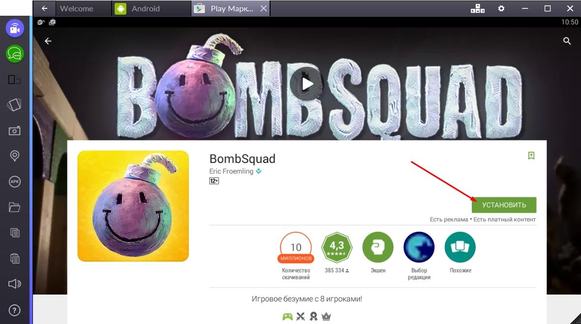 bombsquad-ustanovit-igru