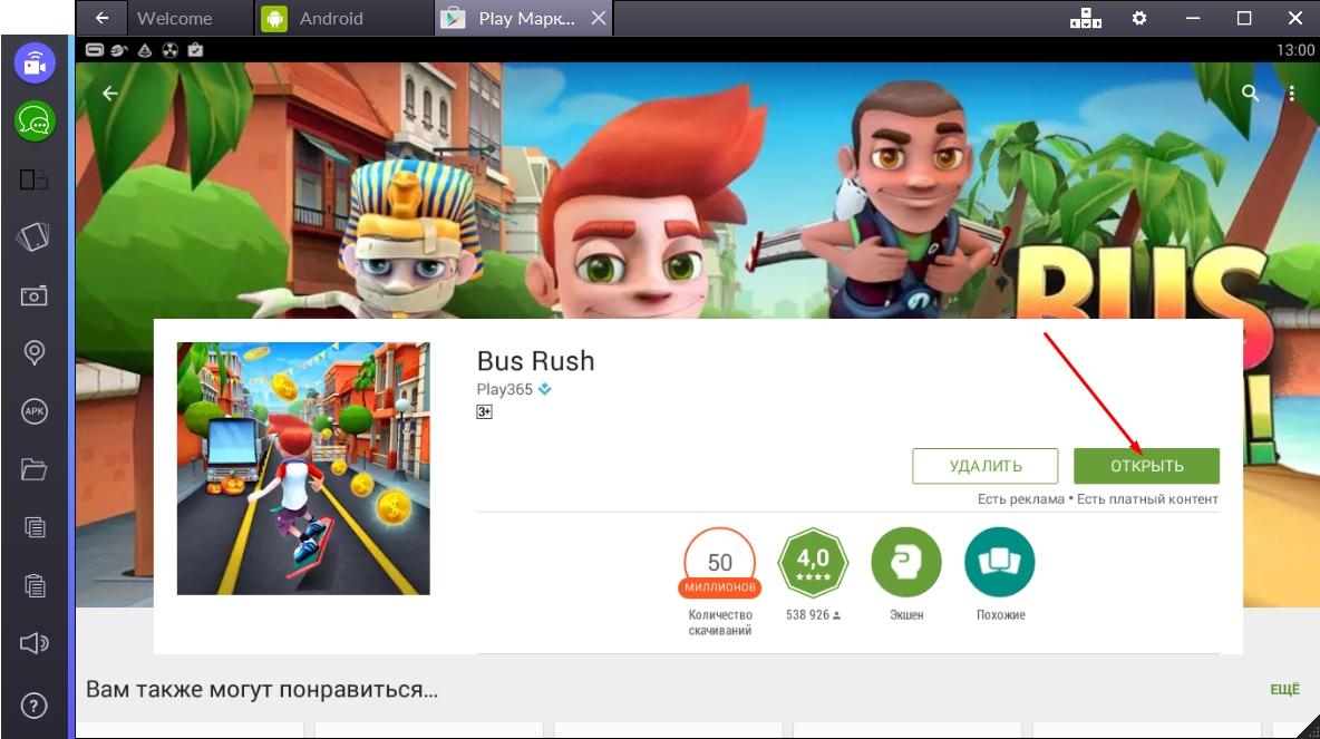 bus-rush-otkryt-igru