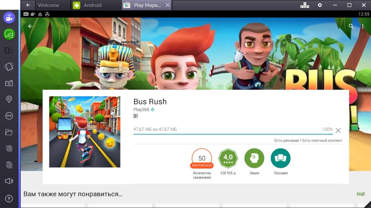 bus-rush-skachivanie-igry