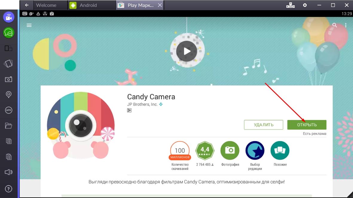 candy-camera-otkryt-igru