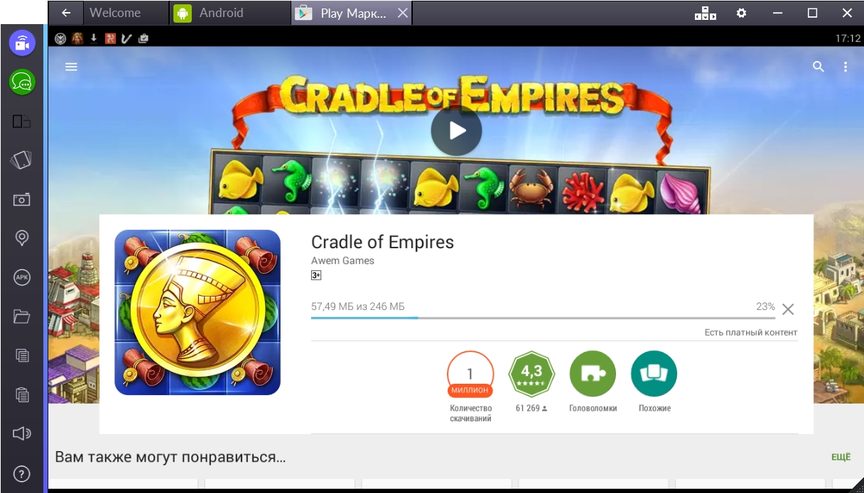 cradle-of-empires-igra-zagruzhaetsya