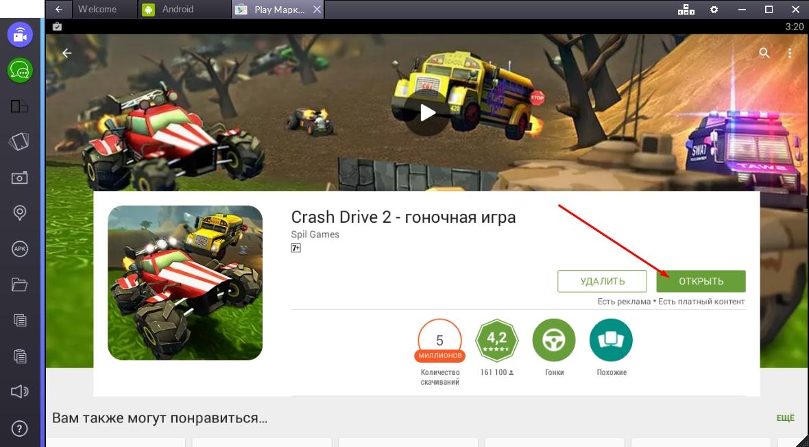 crash-drive-2-gonochnaya-igra-otkryt-igru