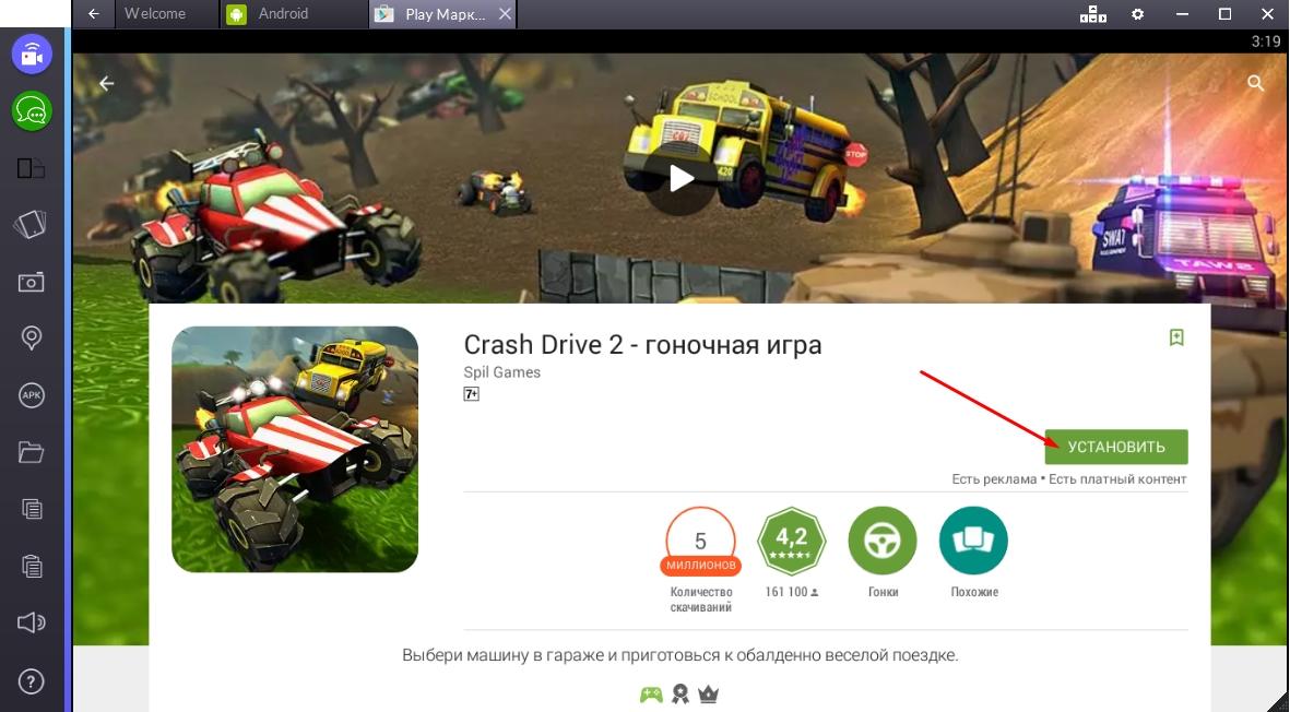 crash-drive-2-gonochnaya-igra-ustanovit-igru