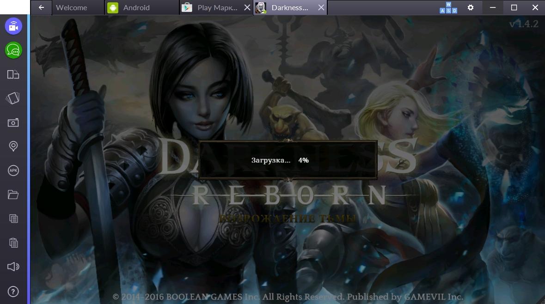 darkness-reborn-obnovlenie