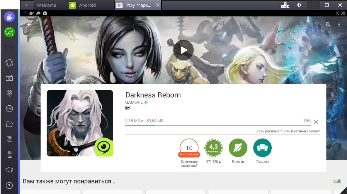 darkness-reborn-skachivanie
