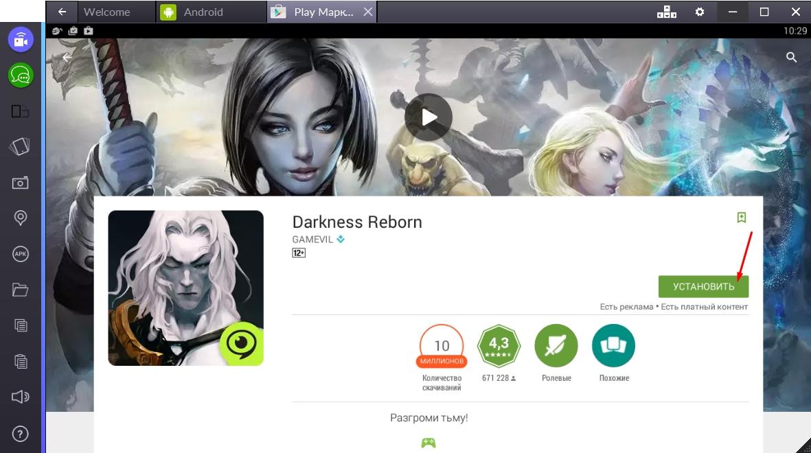 darkness-reborn-ustanovit-igru