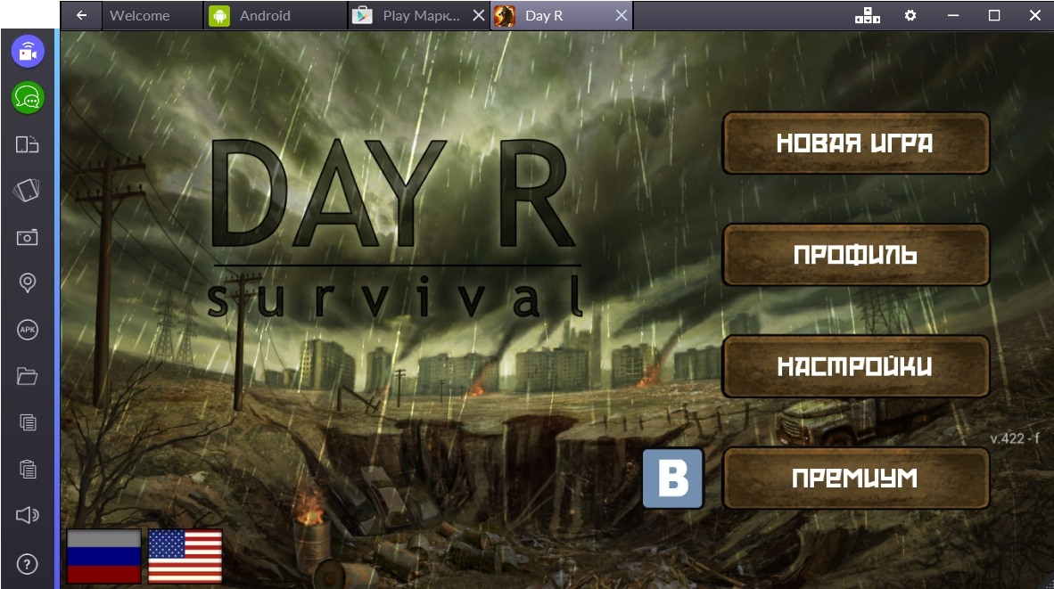 day-r-survival-menyu-igry