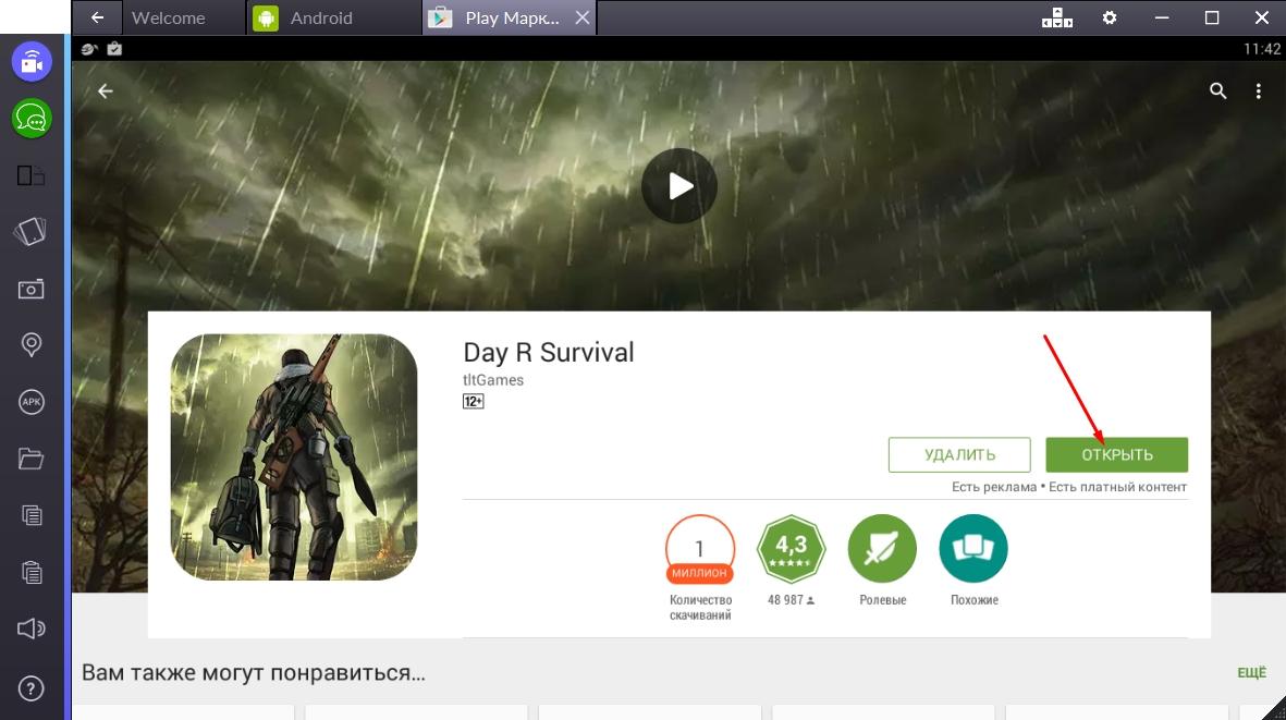 day-r-survival-otkryt-igru